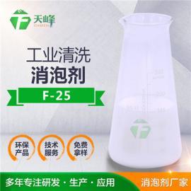 工业清洗消泡剂在清洗剂中的消泡应用
