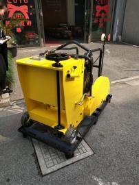 厂家热卖马路切割机 自走式路面切割