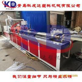 PVC护墙板生产线设备