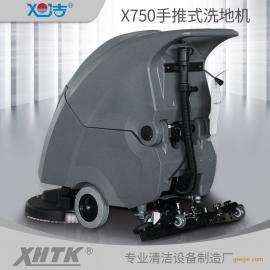 促销款手推式全自动扫地机物流中心用移动式电动洗地机