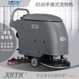 体育场馆用手推式洗地机厂家促销电动移动式工业洗地机