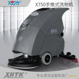 自走电机手推式电瓶洗地机厂家直销高品质洗地机
