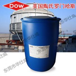 一级代理陶氏化学除味去臭快速杀菌剂 DOWICIL QK20