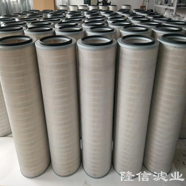 生产电厂 钢厂自洁式空气滤筒 325*215*1000