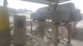 建筑泥浆处理设备 卧螺离心机 处理量大工艺成熟 贝弘环保