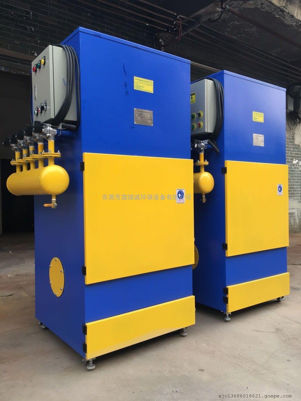 工业移动式防爆集尘机、脉冲布袋式集尘机