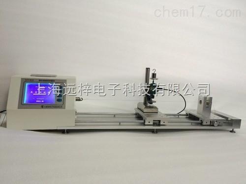 XJ1116-A 医用缝合线线径测试仪生产厂家