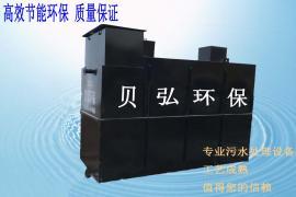 豆制品加工污水处理 地埋式污水处理设备 包达标处理量大