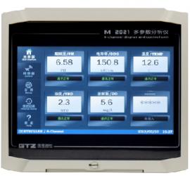 M 2021-6多参数在线分析仪