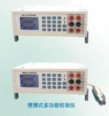 便携式多功能校验仪 台式热工仪表校验仪全功能过程测验仪表仪器