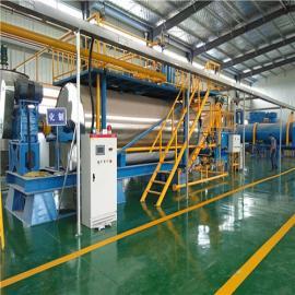 无害化处理中心设备化制干燥一体机干化机