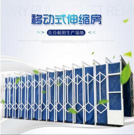 喷漆房设计制作标准 移动伸缩房设计制作规范 专业厂家