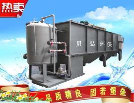 养殖污水处理 平流式溶气气浮机 按需求定制出水包达标 贝弘