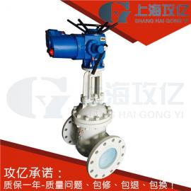 MA带煤安证不锈钢电动闸阀MZ941H-25C-DN350矿用隔爆型电动闸阀