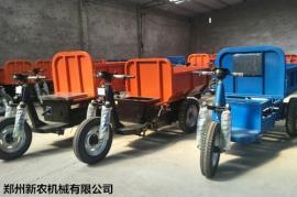 工地电动三轮自卸车液压款经济耐用