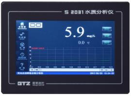 S2031-DO溶解氧在线分析仪