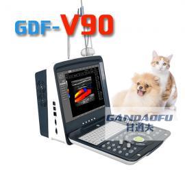 小动物B超机厂家GDF-V90,小动物彩超厂家直销报价