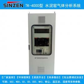 煤粉仓CO在线分析系统 煤粉仓O2在线分析设备