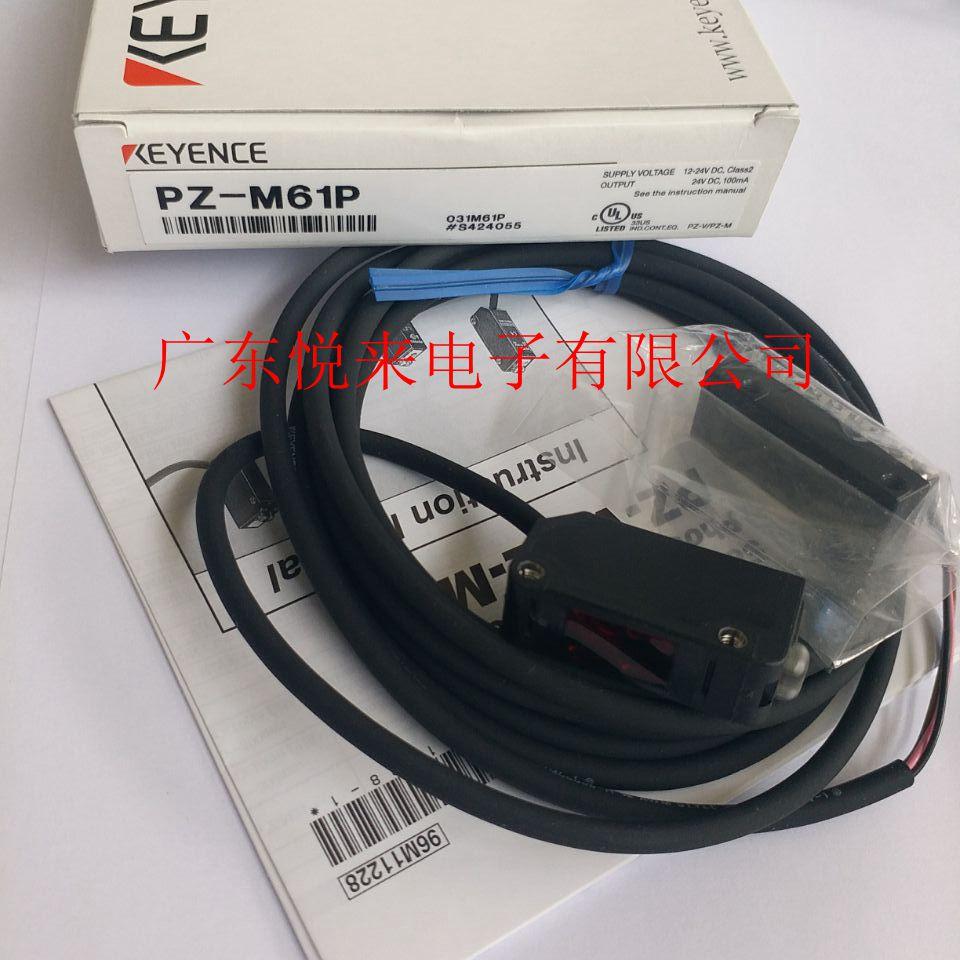日本基恩士PZ-M61P传感器