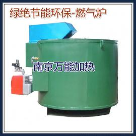 万 能佳SN2燃气熔铝炉 坩埚熔化炉 环保节能厂家直销