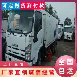 小型扫地车报价小型清扫车厂家供应小型洗扫车生产厂家