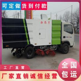 汽车扫地车报价道路扫地车生产厂家垃圾扫地车现货供应