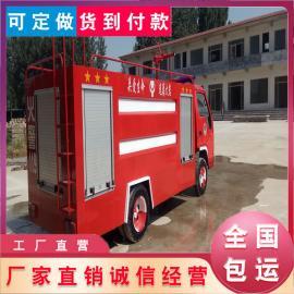 小型水罐泡沫消防车多少钱一辆