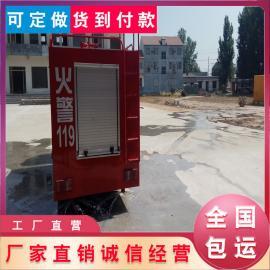 5吨水罐消防车厂家报价
