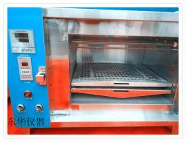 怎么选择烤鱼箱 东华仪器