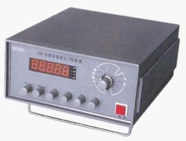 XFQ-40B台式多路信号发生器/0.05级精密数字校验仪