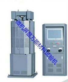 厂家1000KN微机屏显液压万能材料试验机1台起订