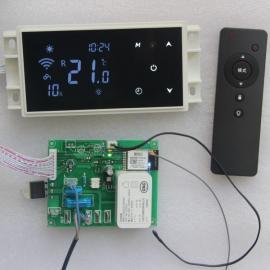 WiFi智能控制器 变频WiFi电暖器温度控制器 温度控制板