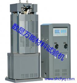 厂家WE-300B型数显液压万能材料试验机1台起订