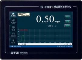 S2031-CL余氯在线分析仪