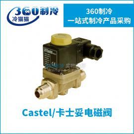"CASTEL卡士妥电磁阀1070/5A6接口尺寸扩口5/8"" F"