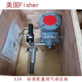 美国Fisher 费希尔 EZR 标准配置型调压阀
