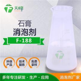 石膏消泡剂的作用