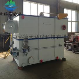 溶气气浮机养殖污水与处理固液分离东流影院专业生产制造商