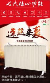 智能电暖器