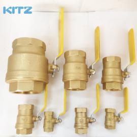 【买燃气专业球阀到奥丽斯特】日本KITZ黄铜球阀、不锈钢球阀