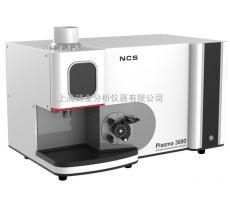 双向观测全谱ICP光谱仪Plasma3000电感耦合等离子体发射光谱仪
