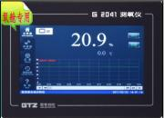 G2041-LO测氧仪