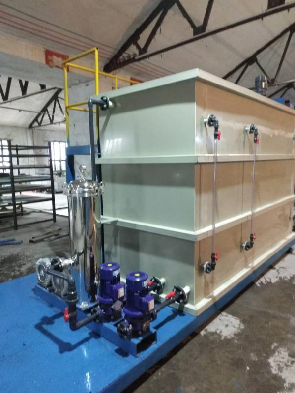 环保设备超声波废水处理设备