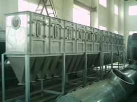 过硫酸钾沸腾干燥机