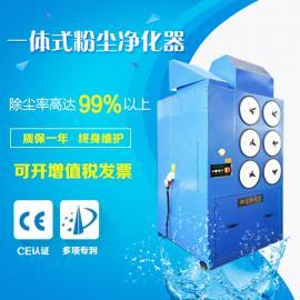 工业移动式静电离心集尘器 打磨磨床除尘集尘器