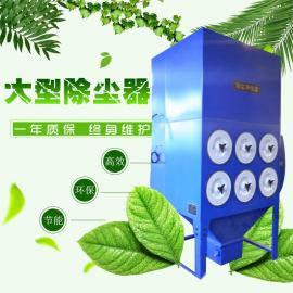 单机脉冲滤筒除尘器高效环保工业粉尘焊烟滤筒净化除尘设备