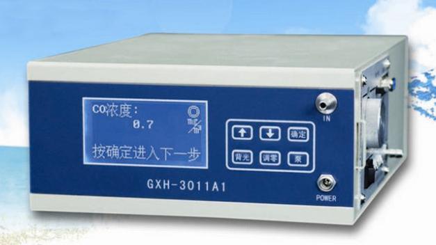 LB-3011A GXH-3011A便携式红外线CO分析仪 路博