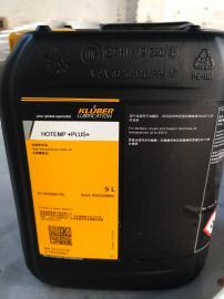 工业高温链条油克鲁勃Klubersynth CTH2-260