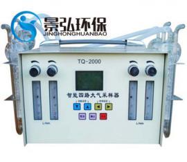 微电脑芯片控制四气路大气采样器 LCD数显 交直流两用大气采样仪