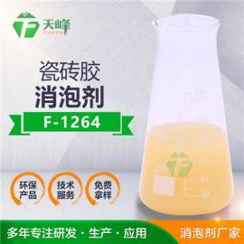 瓷砖胶消泡剂 不对产品影响 天峰厂家优惠